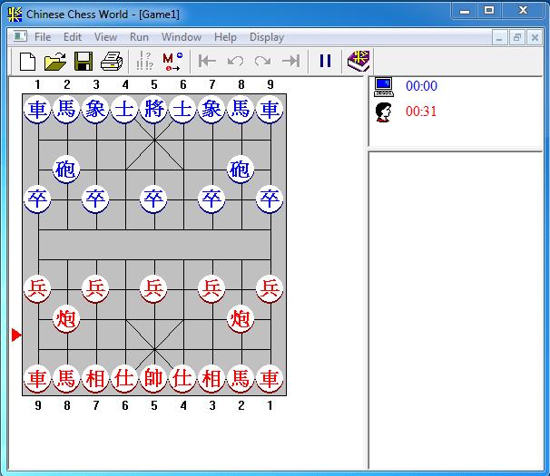 Game cờ tướng offline khó nhất - CHINESE CHESS WORD